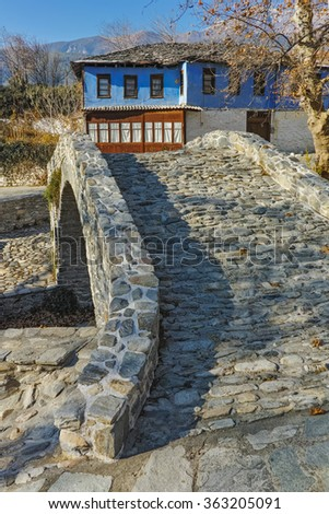 Old house and Stone bridge  in Moushteni near Kavala, East Macedonia and Thrace, Greece