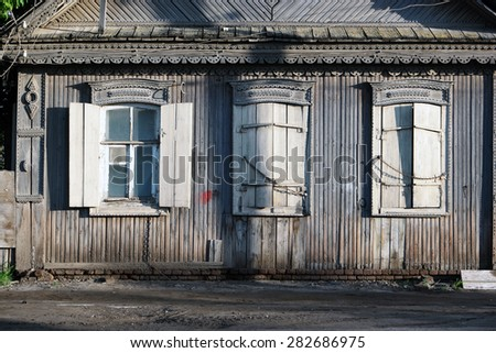 Old house in Astrakhan, Russia