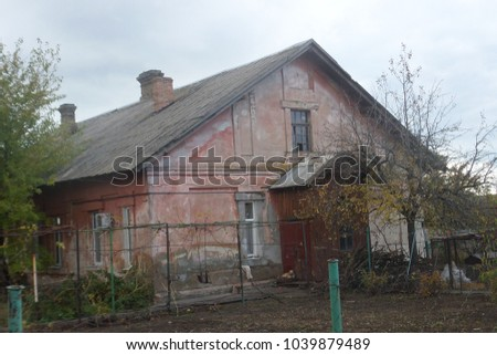 Old house in the village