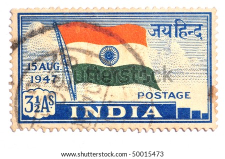 Old Indian Independence Day Postage Stamp - stock photo