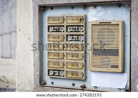 Old intercom, secure entrance to the house. Protection against burglary, robbery. - stock photo