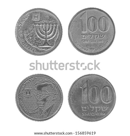 Old Israeli coins of 100 shekels isolated on the white background  - stock photo