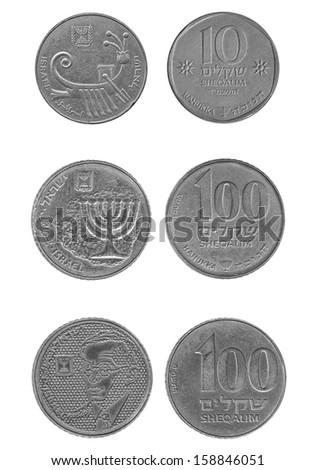 Old Israeli coins (Shekels) isolated on the white background  - stock photo