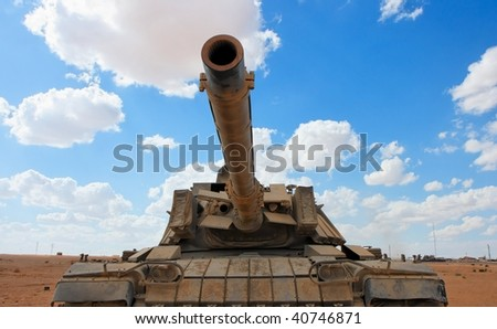 Old Israeli Magach tank near the military base in the desert - stock photo