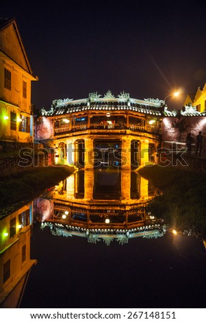 Old japanese bridge at night in Hoi An, Vietnam - stock photo