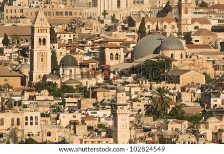 Old Jerusalem cityscape - stock photo