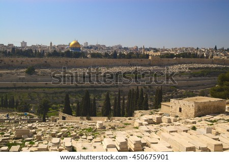 old Jerusalem view: cemetery and Dome of the rock. Taken in April 2009. - stock photo