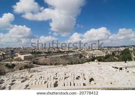 Old jewish cemetery in front of the mosque of Al Aqsa and where the second temple was - stock photo