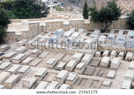 Old jewish cemetery Jerusalem - stock photo