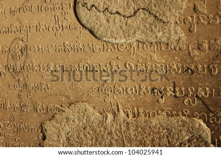 Old Khmer Language - stock photo
