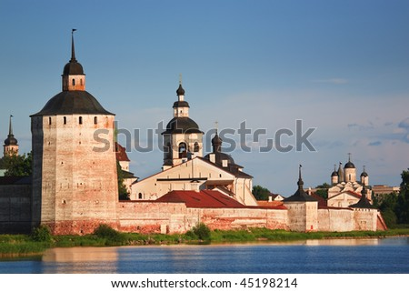 Old Kirillo-Belozersky monastery, general view from lake. Russia - stock photo