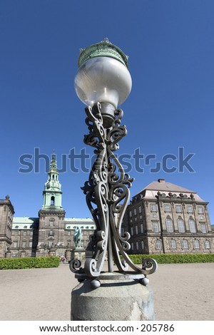 Old lamp - stock photo