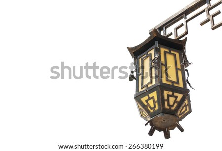 old lamp chinese - stock photo
