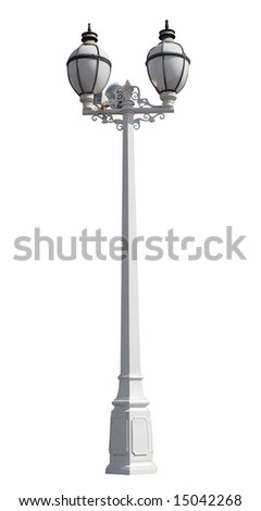 Old Lamp with Modern Lights Added. Isolated with clipping path
