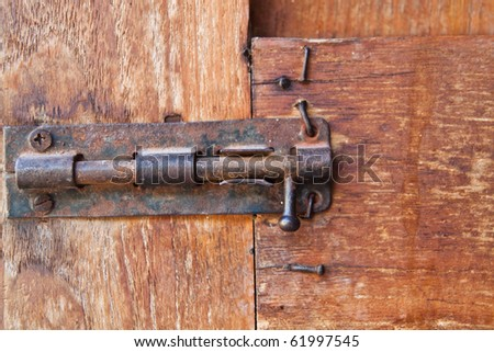 Old latch my home - stock photo