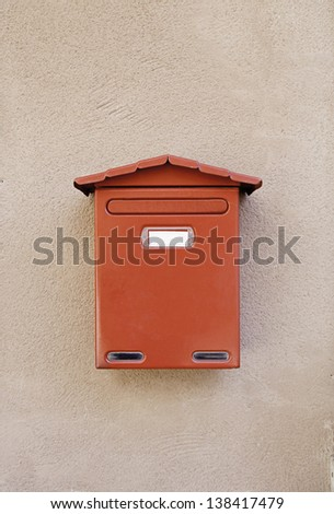 Old mailbox post, detail of a mailbox post, correspondence and communication - stock photo