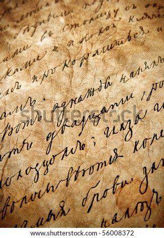 Old manuscript - stock photo