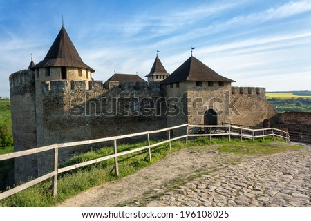 Old Medieval Castle (fortress) in Khotyn, Ukraine. - stock photo