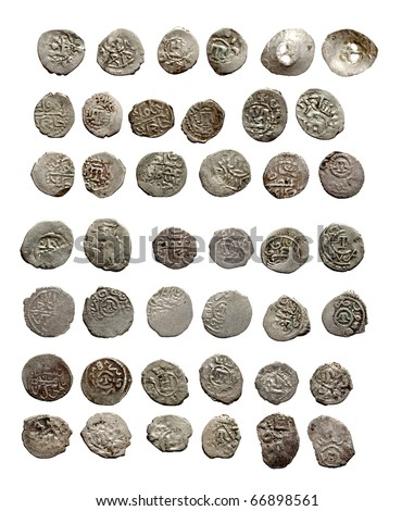 Old medieval turkish and tatar coins XVI c.