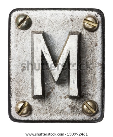 Old metal alphabet letter M - stock photo