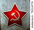 Old metallic Soviet star icon - stock photo
