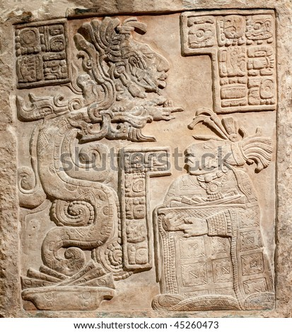 Old  mexican relief representing an acient king - stock photo