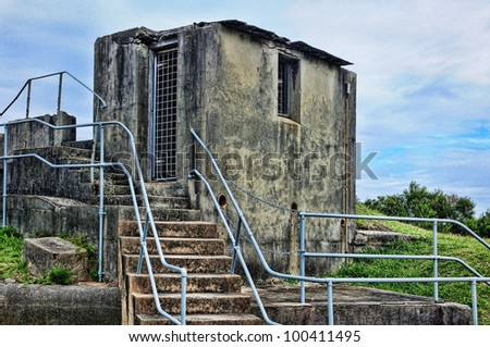 Old military ruins - stock photo