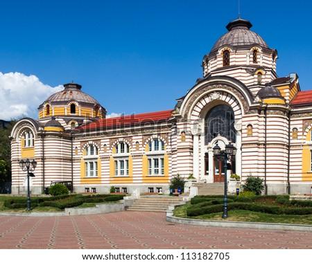 Old mineral bath house in Sofia, Bulgaria. - stock photo