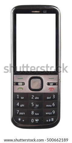 Old mobile phone with white empty screen