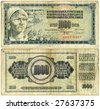 Old money. 1000 dinara. 1981 year - stock photo