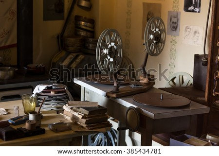 old movie projector - stock photo