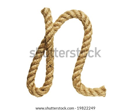 old natural fiber rope bent in the form of letter N - stock photo