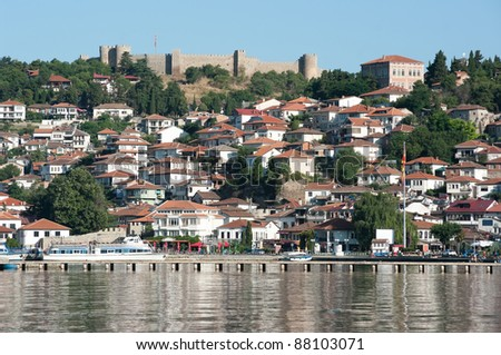old Ohrid village under the Samoil castle, Republic of Macedonia - stock photo