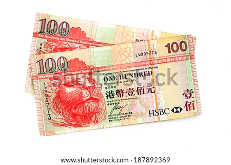 Old One Hundred Hong Kong Dollars, isolated on white background - stock photo