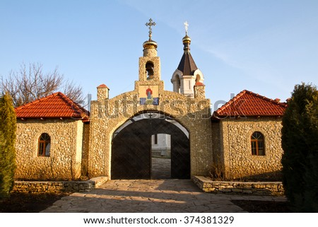 Old Orhei - Historical and Archaeological Complex, located 60 km north-east of Chisinau, on the river Raut. - stock photo