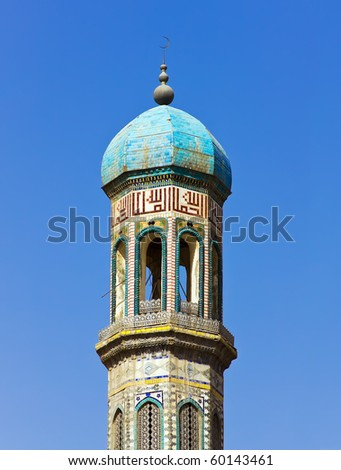 Old oriental roof of a mosque - stock photo