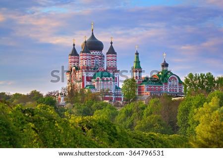 Old orthodox church of Cathedral of St. Pantaleon or St. Panteleimon in Feofania, Kiev - stock photo