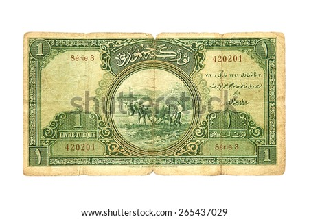 Old ottoman banknote