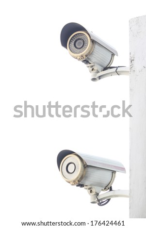 Old out door CCTV isolated in white background.