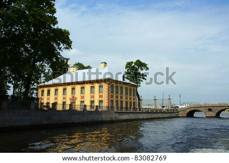 Old palace in Saint Petersburg, Russia - stock photo