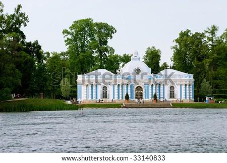 Old palace in Tsarskoe Selo, near Saint-Petersburg - stock photo