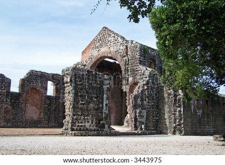 Old Panama (Panama Vieja) - UNESCO World Heritage site. - stock photo