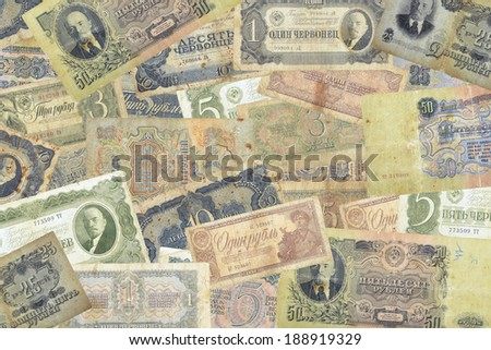 Old paper money of Soviet Russia, of the 20th century 1932-1947 - stock photo