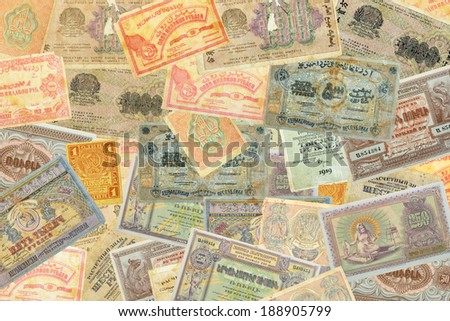 Old paper money republics of  Soviet Russia,  of the 20th century  1917-1924 - stock photo