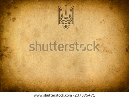 old paper, Original background with the Seal of Ukraine - stock photo