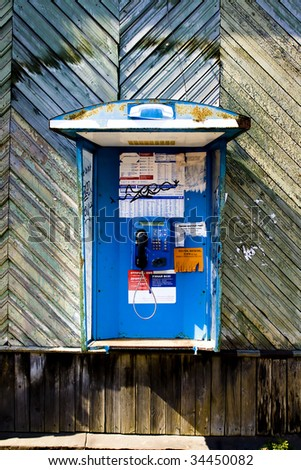 old pay phone - stock photo