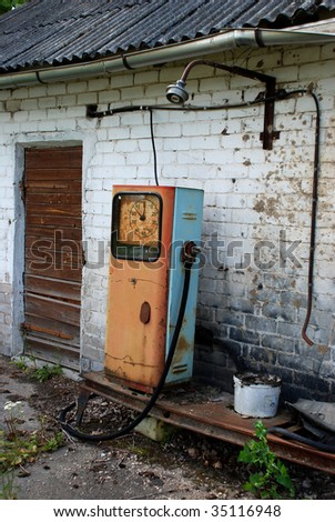 Old petrol pumping station - stock photo