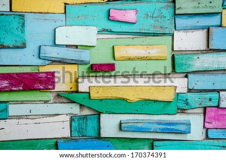 Old piece wooden wall background - stock photo