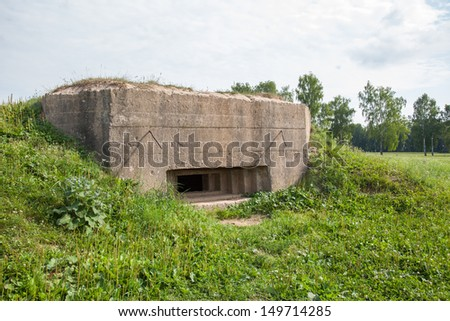 old pillbox since the Second World war at the turn of the defense of Moscow, Mozhaysk district, Russia