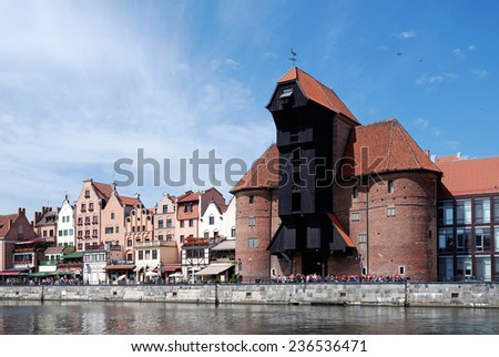 Old Port of Gdansk with the Crane.  - stock photo